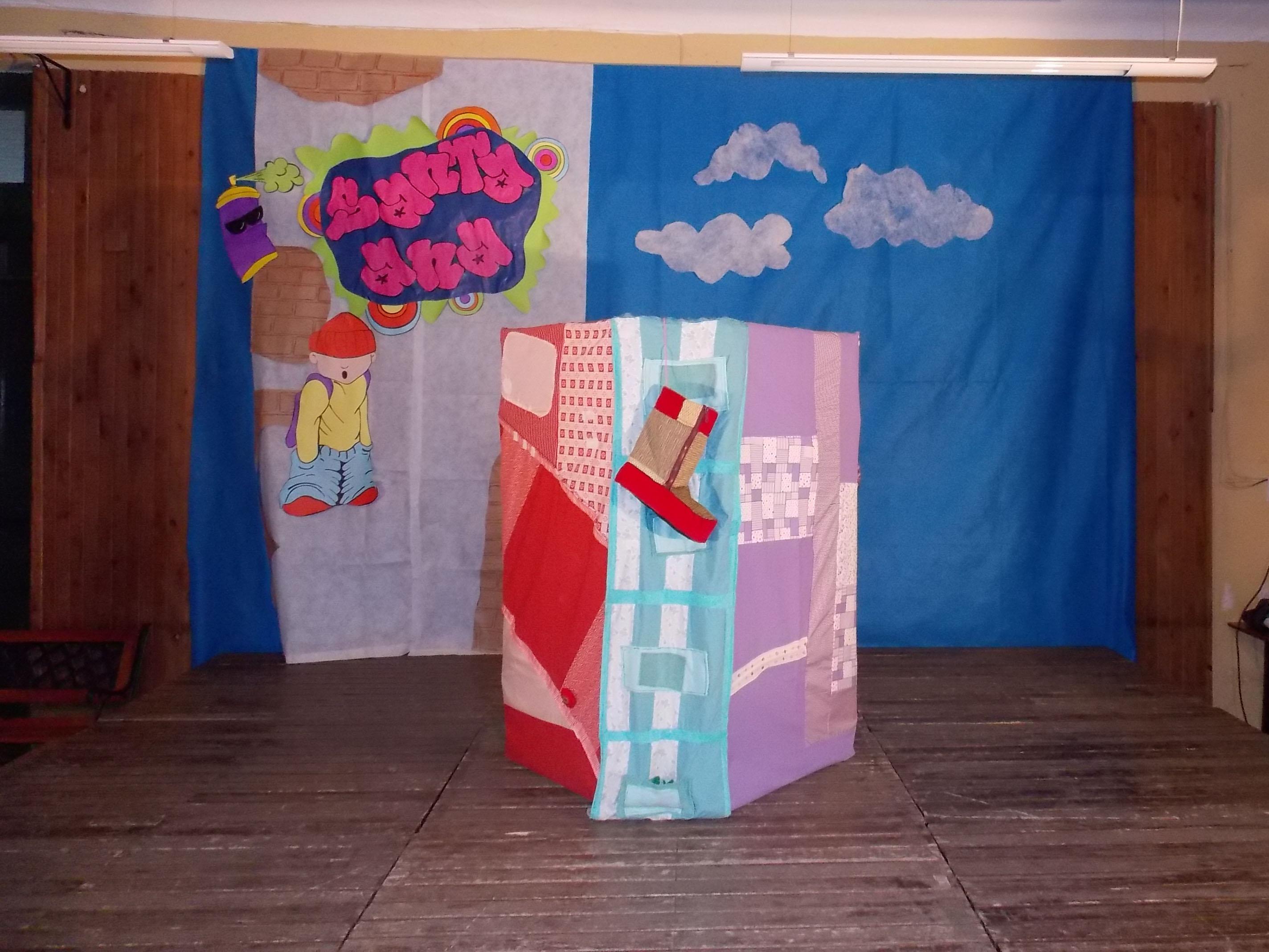 """Sala de 3 y 4 años disfrutaron """"Pasito a Paso"""" de Soledad Rebelles"""